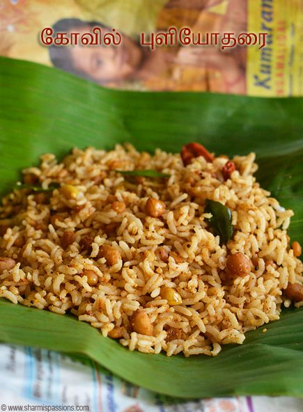 Kovil Puliyodharai has always made me wonder, it gives a divine taste.I tried this from Akshayapatram long back and since then whenever it...