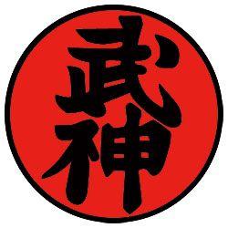 Escudo de la Bujinkan