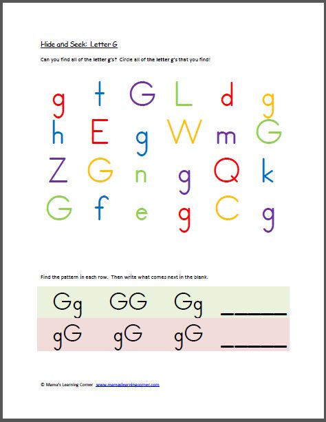 Letter G reinforcement. Free printable from Mama's Learning Corner