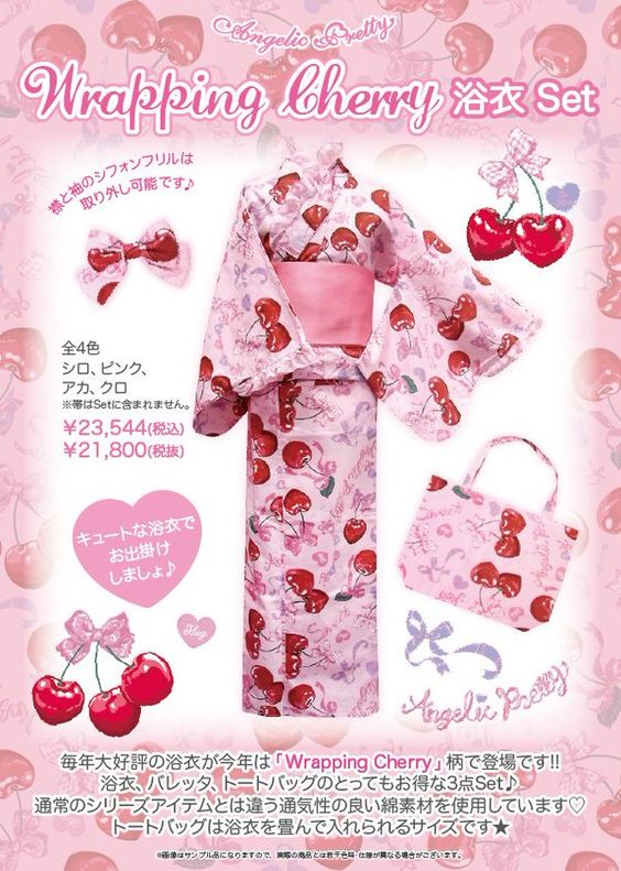 Wrapping Cherry Yukata Set