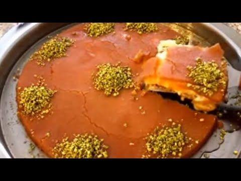 كنافه نابلسية من مطبخي Konafa Nablus Linda S Kitchen مطبخ ليندا Youtube Arabic Sweets Recipes Lebanese Desserts Recipes Indian Dessert Recipes
