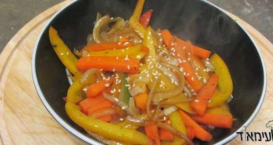 קטגוריית מתכוני צמחוני | טעימאוד | מתכונים קלים | בלוג אוכל