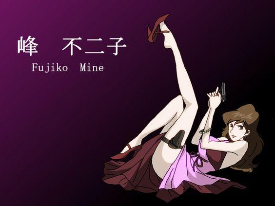 ドレスで足を上げるルパン三世・峰不二子