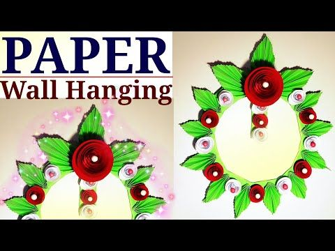 Youtube Wall Hanging Crafts Paper Wall Hanging Paper Crafts