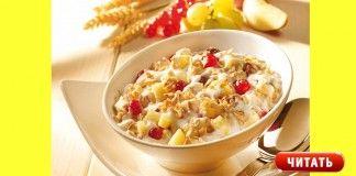 Здоровый завтрак — что нельзя есть утром натощак