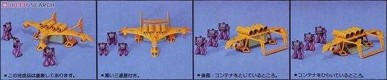 Medea (1/550) (Gundam Model Kits) - Google 搜尋