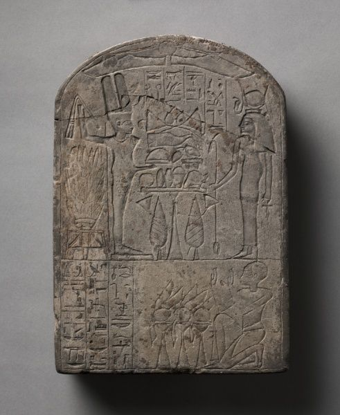 Stele of Neferrenpet, 1400-1296 BC Egypt, Probably Thebes, New Kingdom, late Dynasty 18, 1540-1296 BC  limestone
