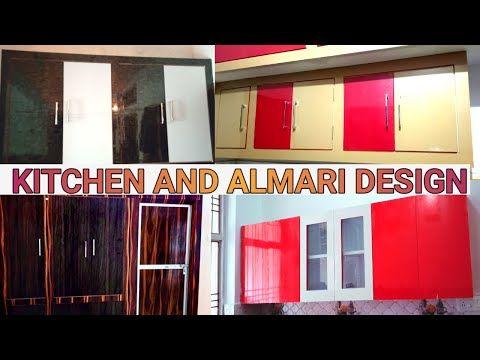 Simple Kitchen Almari Design