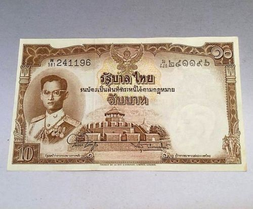 Collecters Item Thailand Banknote Paper Money 10 Baht 1948