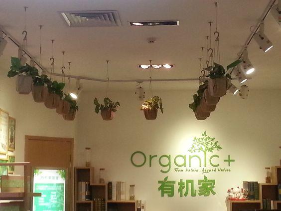 Organic +
