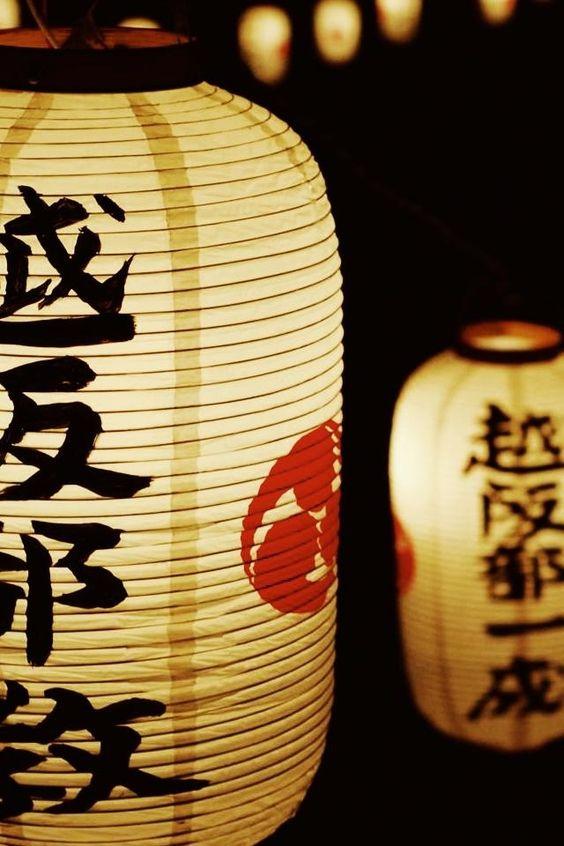 Japanese lantern home zen balcony pinterest paper - Asian ideas paper lanterns ...