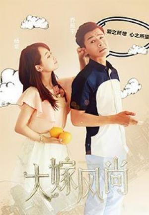 Phim Đại Giá Phong Thượng
