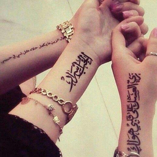صور بنات اليوم الوطني السعودي مجلة رجيم Henna Tattoo Designs Girly Tattoos Arabic Tattoo