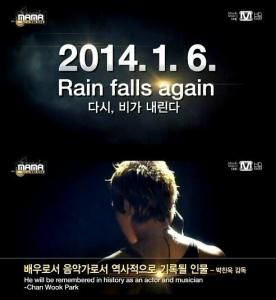 [article] Rain announces comeback + teases fans at the 2013 Mnet Asian Music Awards.