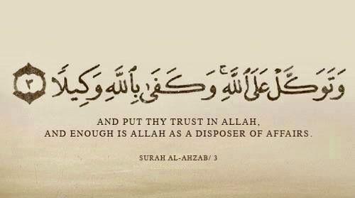 و ت و ك ل ع ل ى الل ه و ك ف ى ب الل ه و ك يل ا Allah Arabic Calligraphy