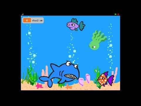 كيف تسوي لعبة سمكة القرش على السكراتش مع عمرو Youtube Tablet Learning Electronics