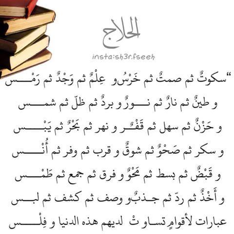 Amir Ali Hashm Amirali71457249 تويتر In 2020 Math Language Calligraphy