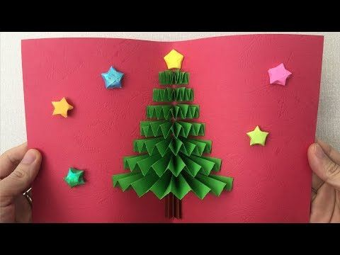 4 3d Christmas Pop Up Card How To Make A 3d Pop Up Christmas Greeting Card Diy Tutorial Diy Christmas Cards Pop Up Christmas Cards Christmas Cards Handmade