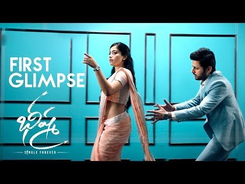 Bheeshma First Glimpse Nithin Rashmika Madanna Venky Kudumula In 2020 Telugu Movies Download Telugu Movies Full Movies Download