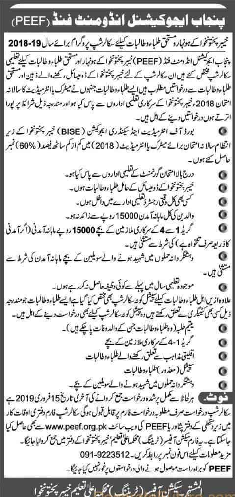 Peef Scholarship For Kpk Students Fata 2020 Apply Now With