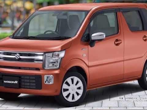 2019 Maruti Suzuki Wagon R