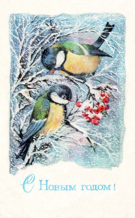 С Новым годом!   Художник Л. Манилова  Открытка. Изобразительное искусство, 1977 г.   Vintage Russian Postcard - Happy New Year: