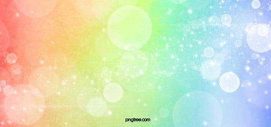 حلم قزحية قوس قزح خلفية التوضيح Rainbow Background Dream Background Colour Star