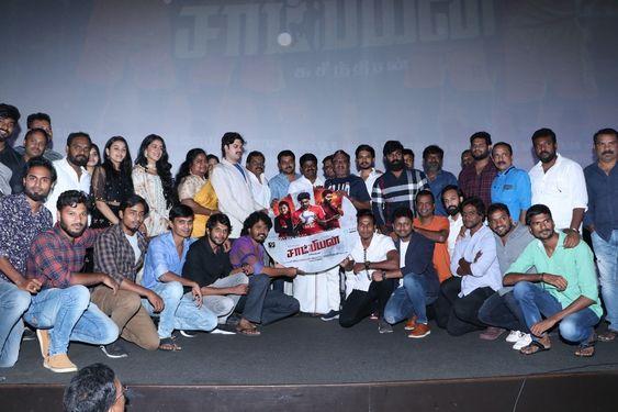 Director Bharathiraja, T. Rajendar At Champion Movie Audio Launch