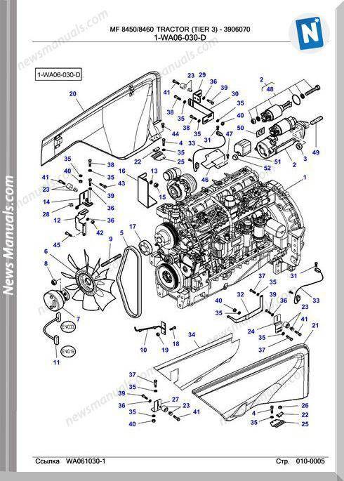 Massey Ferguson Mf8450 8460 Tractor Parts Catalogue Parts