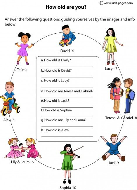 Are you an English teacher?