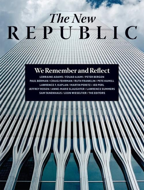 Today we'll be posting a series of magazine covers from last year's 10th anniversary of 9/11.  The New Republic, September 15, 2011. Art directors: Christine Car and Joseph Heroun.