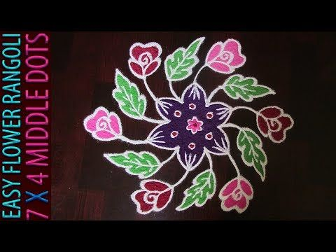 Beautiful Rangoli Kolam Designs With 5 5 Dots Chukkala Muggulu With Dots Rangoli Design Youtube Free Hand Rangoli Design Rangoli With Dots Rangoli Designs