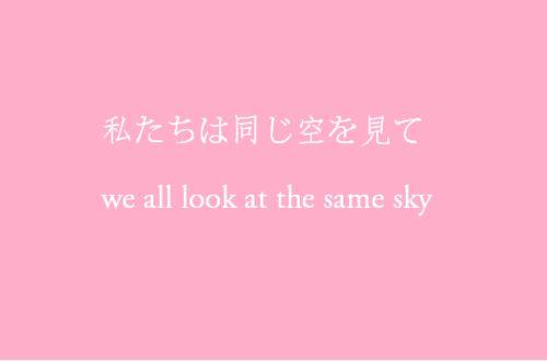 essay on myself in japanese