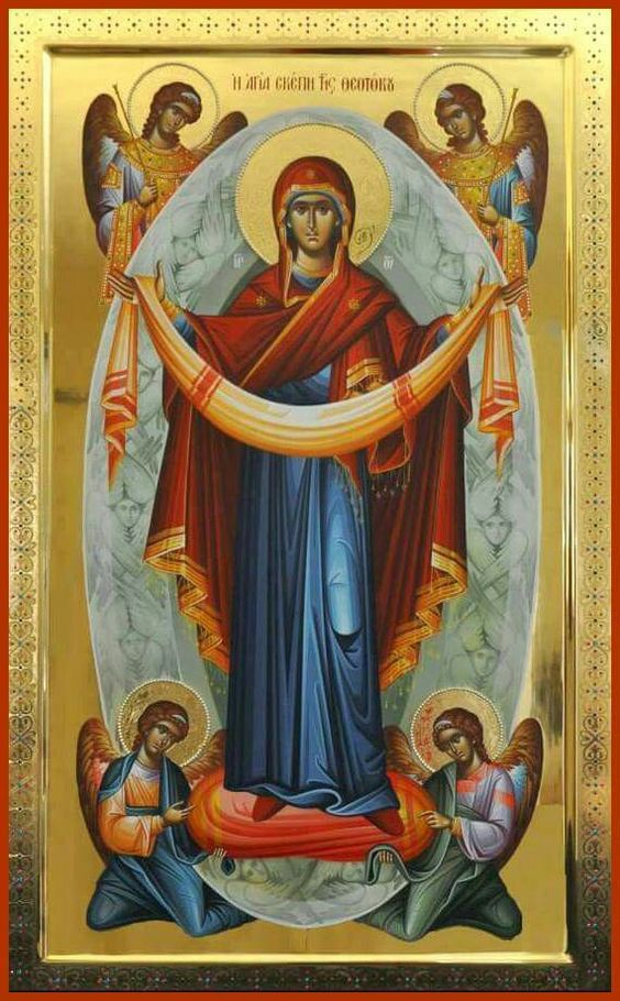 Η Αγία Σκέπη της Υπεραγίας Θεοτόκου: