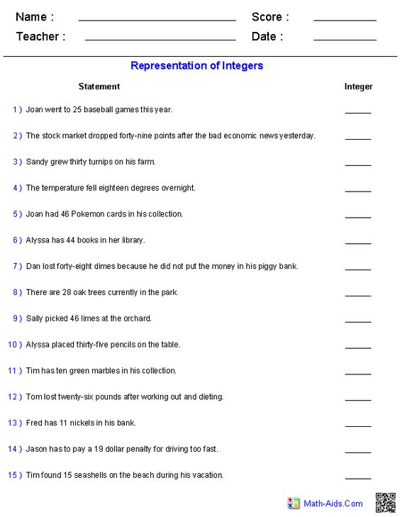 opposite integers worksheets: great site for practice with integers ...
