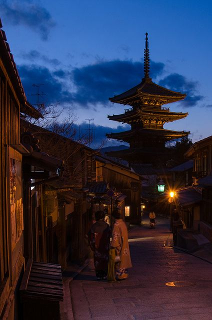 Dusk in Pagoda of Yasaka (Hokan-ji Temple), Kyoto, Japan