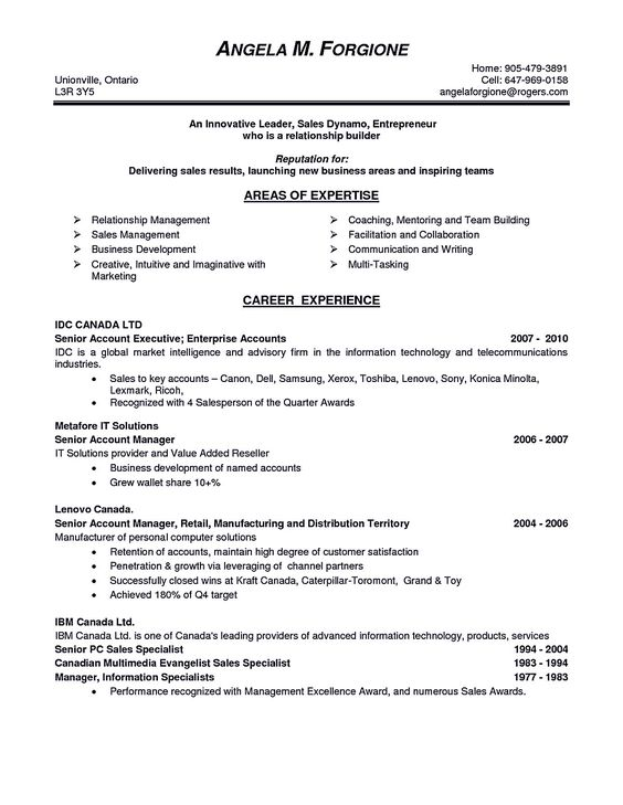 Data Entry File Clerk Resume Sample (resumecompanion) Resume - accounts payable specialist sample resume