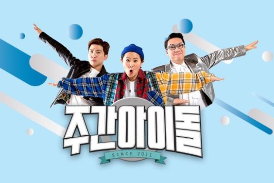"""""""Weekly Idol"""" Announces Departure Of Current Hosts"""