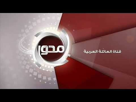 تردد قناة المحور Al Mehwar Tv 2020 على النيل سات Youtube Lighted Bathroom Mirror Bathroom Mirror Mirror