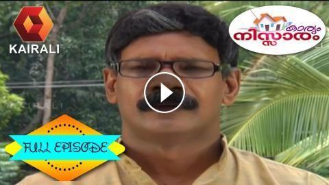 Karyam Nissaram | 28th September 2016 | Full Episode