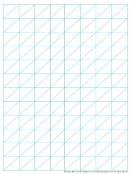 Graph Paper: Full Page Grid - Lattice Multiplication - 8x12 boxes ...