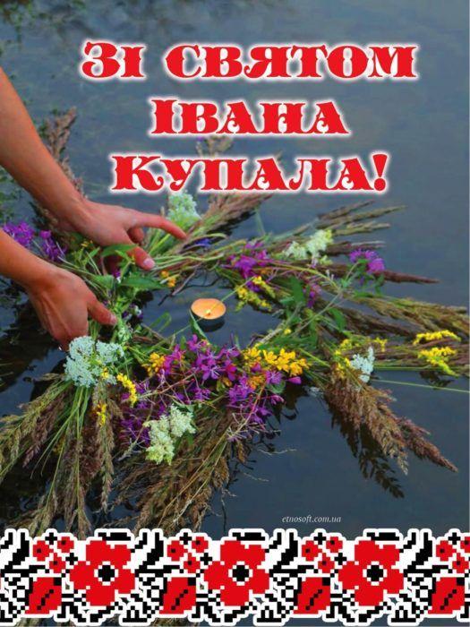 Пін на дошці «Вітальні листівки, картинки-привітання українською»