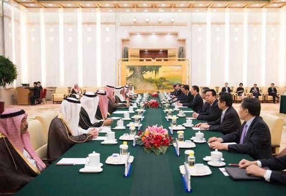 #صور   . . ولي ولي العهد يجتمع بنائب رئيس وزراء #الصين . . .  #ولي_ولي_العهد_في_الصين - https://t.co/eInHwltdsl