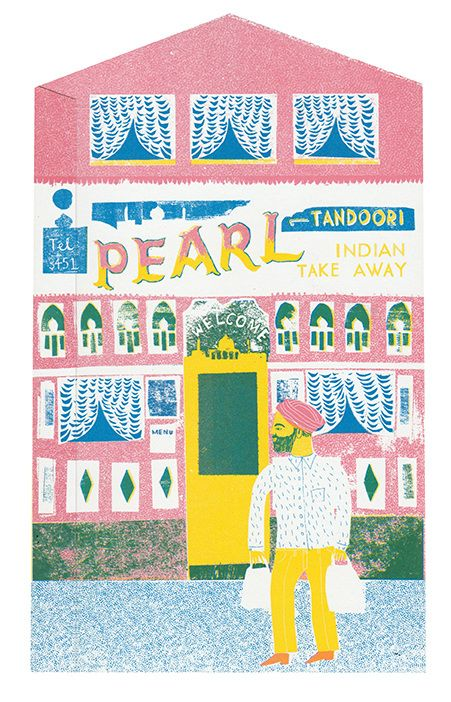 The Pearl a classic Indian Takeaway on a British High Street - Up My Street - Louise Lockhart   Illustration   Design   The Printed Peanut available to buy online at www.theprintedpeanut.co.uk