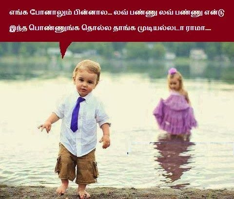 Images Of Funny Pictures Of Babies With Comments Tamil Industrious
