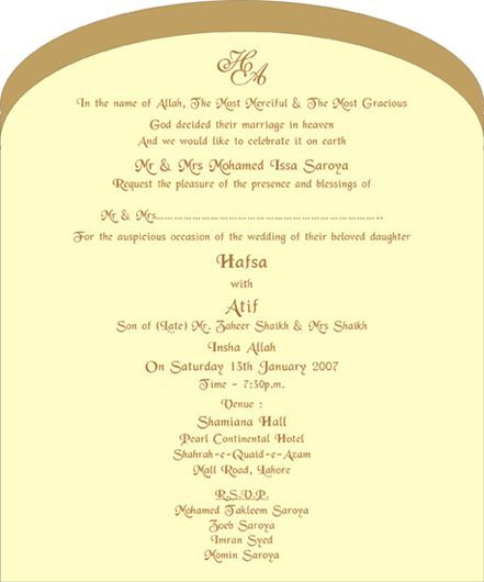 Image Result For Muslim Marriage Invitation Card Matter In English