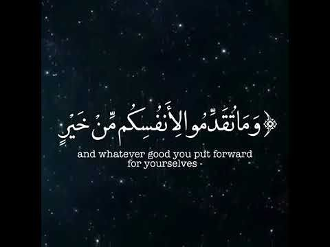 آيه قرآنيه قصيره ترح البال Youtube Besties Quotes Quotes Quran