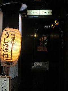 http://blackcat-photo.blogspot.jp/
