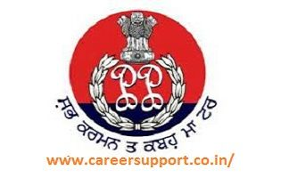 Apply for 425 Sub Imspector Posts in Punjab. Apply here goo.gl/1thkaW For #govtjobs #onlinejob #punjabpolice