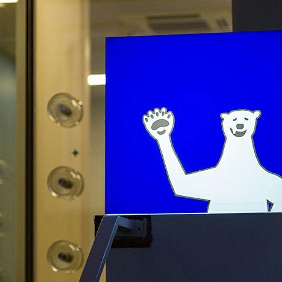 歯科医院(店舗付き住宅)。店舗デザイン;名古屋 スーパーボギー http://www.bogey.co.jp